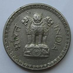 Münze > 1Rupie, 1962 - Indien  - obverse
