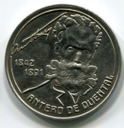 Монета > 100эскудо, 1991 - Азорские острова  (100 лет со дня смерти Антеру де Кентал) - obverse