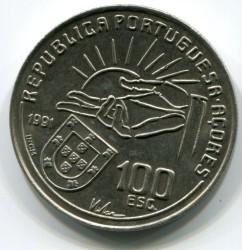 Монета > 100эскудо, 1991 - Азорские острова  (100 лет со дня смерти Антеру де Кентал) - reverse