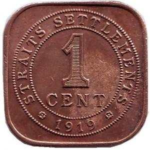 1920 Straits Settlements 1 Cent