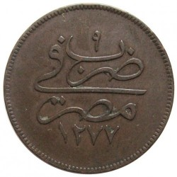 Minca > 10 para, 1861 - Egypt  (Bronze /brown color/) - obverse