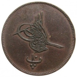Minca > 10 para, 1861 - Egypt  (Bronze /brown color/) - reverse