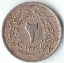 Munt > 2/10qirsh, 1909 - Egypte  - reverse