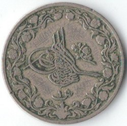 Moneta > 1 qirsh, 1876 - Egitto  (Diameter 23 mm) - reverse