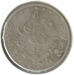 Монета > 2кирша, 1876 - Египет  - obverse