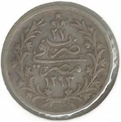 Монета > 2кирша, 1876 - Египет  - reverse