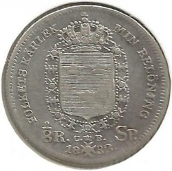 Монета > ⅛ригсдалерспесие, 1830-1837 - Швеция  - obverse