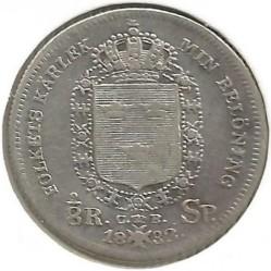 Монета > ⅛ригсдалерспесие, 1830-1837 - Швеция  - reverse