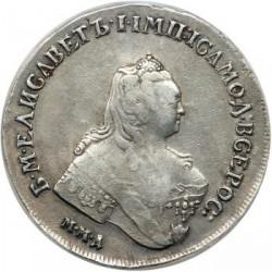 Moneta > 1rubel, 1742-1761 - Rosja  - obverse