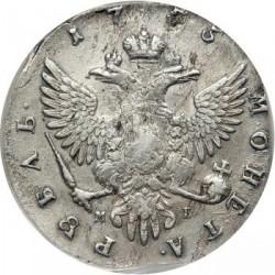 Moneta > 1rubel, 1742-1761 - Rosja  - reverse