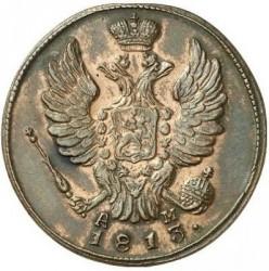 Coin > 1kopek, 1813 - Russia  - obverse