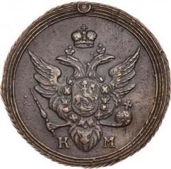 Minca > 1kopejka, 1804-1807 - Rusko  - obverse