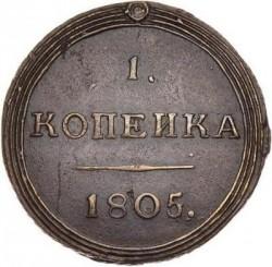 Minca > 1kopejka, 1804-1807 - Rusko  - reverse