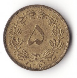 Moneta > 5dinars, 1936-1942 - Iran  - obverse