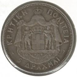 Монета > 5драхм, 1901 - Крит  - reverse