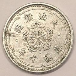 Moneta > 1fen, 1939-1943 - Cina - Giapponese  - obverse