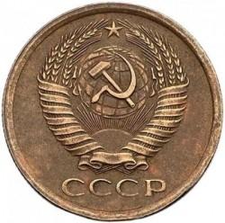 מטבע > 5קופייקה, 1958 - ברית המועצות  - obverse