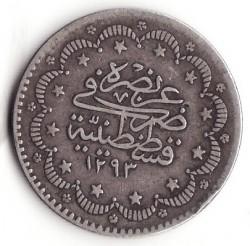 Монета > 5курушів, 1876 - Османська імперія  (В'язь праворуч від тугри) - reverse