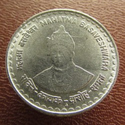 Moneta > 5rupii, 2006 - Indie  (Basawa /magnetyczna/) - obverse