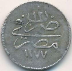 Moeda > 1qirsh, 1861 - Egito  (Old type) - reverse