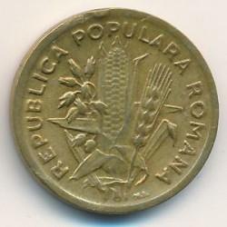 Moneta > 2lei, 1950-1951 - Rumunia  - obverse