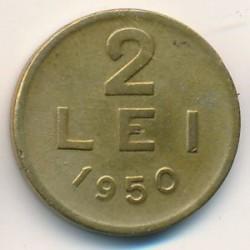 Coin > 2lei, 1950-1951 - Romania  - reverse