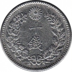 Münze > 10 Sen, 1873-1906 - Japan  - obverse