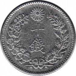 Coin > 10sen, 1873-1906 - Japan  - reverse