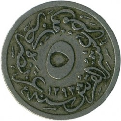 Moneta > 5/10 qirsh, 1876 - Egipt  - obverse