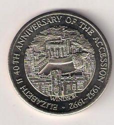 Moneta > 5kronos, 1992 - Terkso ir Kaikoso Salos  (40th Anniversary - Accession of Queen Elizabeth II. Windsor Castle) - reverse