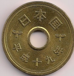 Coin > 5yen, 2007 - Japan  - obverse