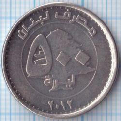 Кованица > 500ливри, 2012-2017 - Либан  - reverse