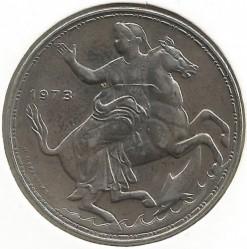 العملة > 20دراخما, 1973 - اليونان  (ΒΑΣΙΛΕΙΟΝ ΤΗΣ ΕΛΛΑΔΟΣ) - obverse