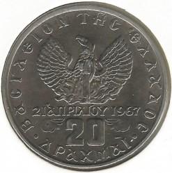 العملة > 20دراخما, 1973 - اليونان  (ΒΑΣΙΛΕΙΟΝ ΤΗΣ ΕΛΛΑΔΟΣ) - reverse