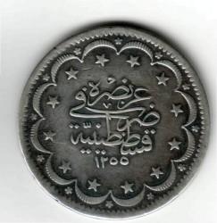 Монета > 20курушів, 1839 - Османська імперія  (Старий тип) - reverse