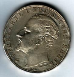 Кованица > 5лева, 1894 - Бугарска  - obverse