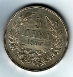 Кованица > 5лева, 1894 - Бугарска  - reverse