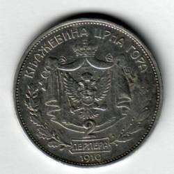 Moneda > 2perpera, 1910 - Montenegro  - reverse