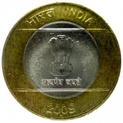 Mynt > 10 rupier, 2008-2010 - India  (Connectivity and Technology) - obverse