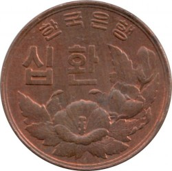 Coin > 10 hwan, 1959-1961 - South Korea  - reverse