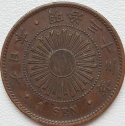 Münze > 1Sen, 1898-1902 - Japan  - obverse