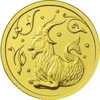 Moneta > 25rubli, 2005 - Rosja  (Znaki zodiaku - Koziorożec) - obverse