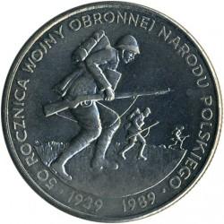 Moneda > 500zlotych, 1989 - Polonia  (50 aniversario del comienzo de la Segunda Guerra Mundial) - obverse