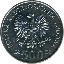 Moneda > 500zlotych, 1989 - Polonia  (50 aniversario del comienzo de la Segunda Guerra Mundial) - reverse