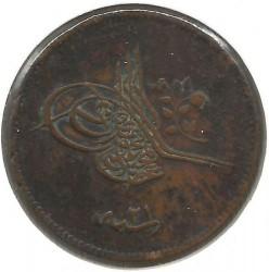 Moneda > 20para, 1839 - Imperio otomano  (Copper /brown color/) - reverse