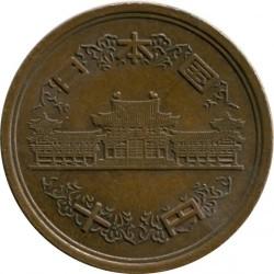 Minca > 10yen, 1989 - Japonsko  (Heisei) - obverse
