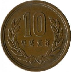 Münze > 10Yen, 1989 - Japan  (Heisei) - reverse
