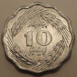 Moneta > 10pajsa, 1974-1981 - Pakistan  - obverse