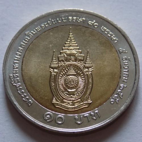 10 Baht 2007 Rama Ix Thailand Münzen Wert Ucoinnet
