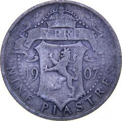 Монета > 9піастрів, 1907 - Кіпр  - reverse